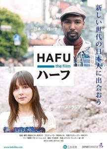 Hafu1